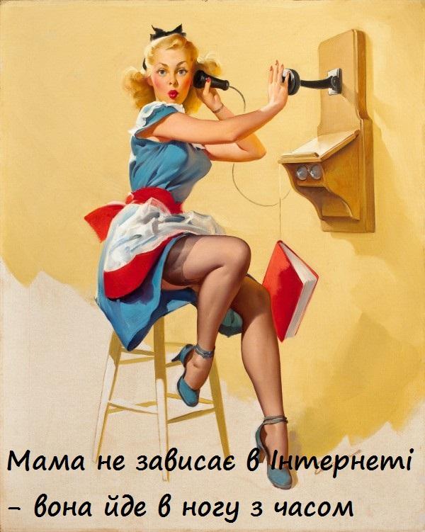 Pin-Up-Girls-Art-Paintings-28-e1383220093931