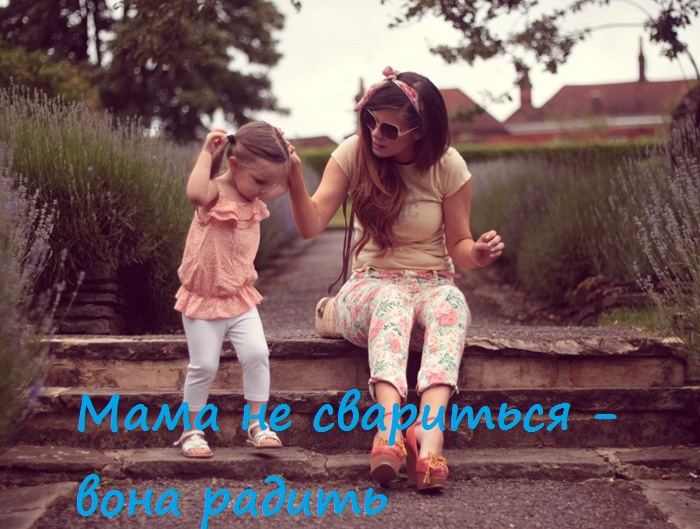 mother-and-daughter-summer-style