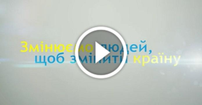 Ланцюг добра по-українськи
