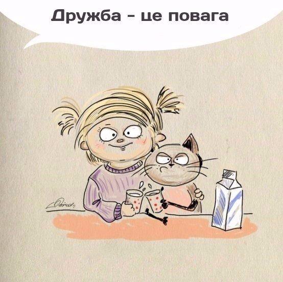 friend (2)