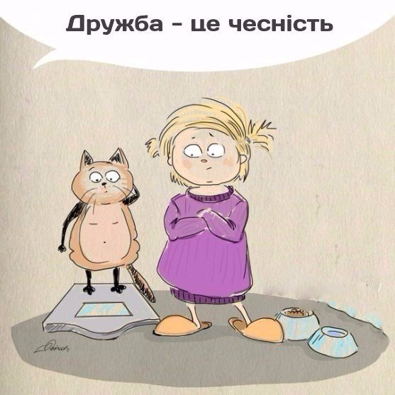 friend (4)