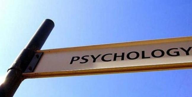 23  цікавих фактів з психології