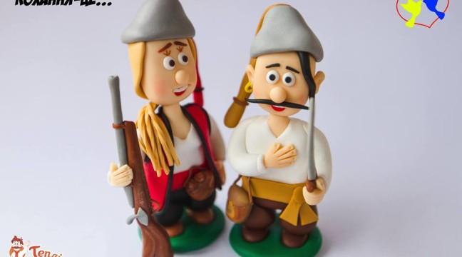 """""""Кохання це…"""" – українська версія в іграшковому форматі"""
