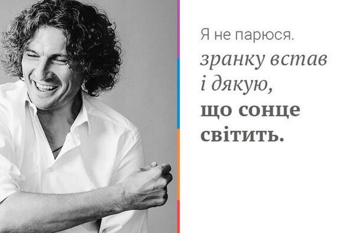 Золоті цитати Кузьми Скрябіна