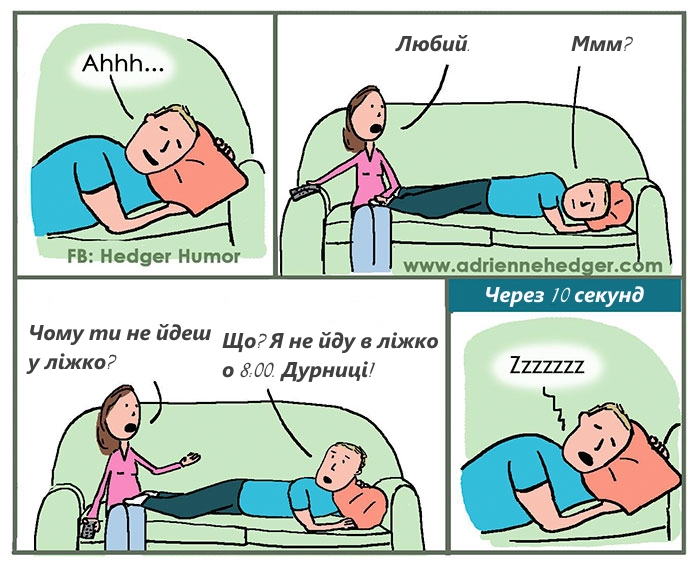 funny-mom-parenting-illustrations-hedger-humor-12-5835701a30d3f__700