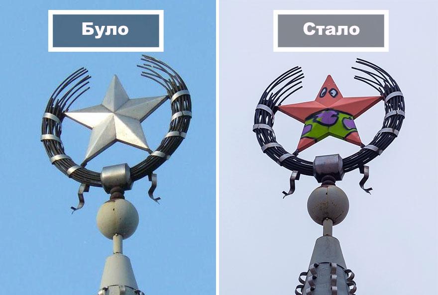 soviet-star-patrick-spongebob-voronez-russia-5828c1558b301__880