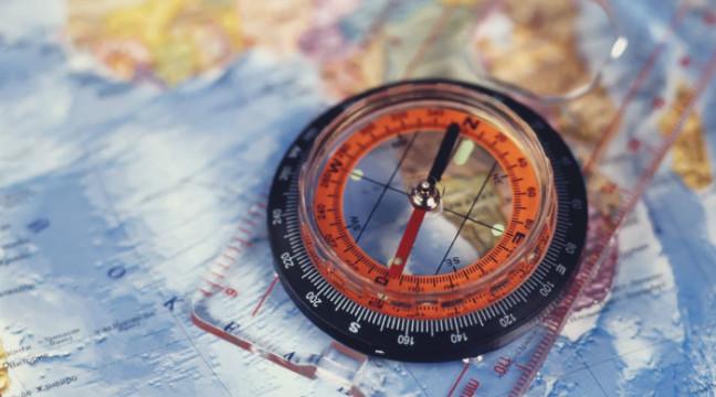 Перевірте себе: Як добре ви пам'ятаєте географію?