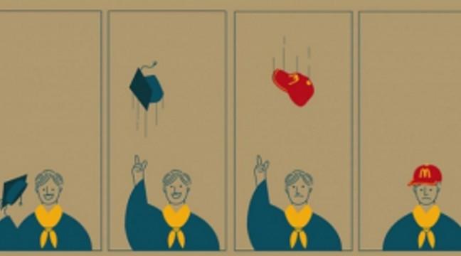 10 картинок про життя від дуже цинічного ілюстратора