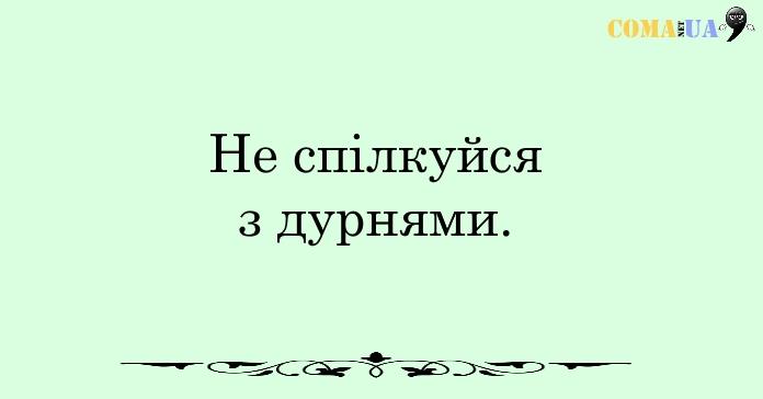 правило9
