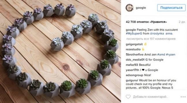 Українці створили аватар для Instagram-акаунту компанії Google