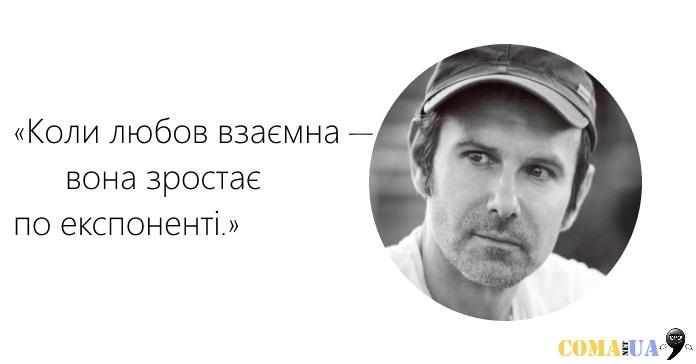 Вакарчук11