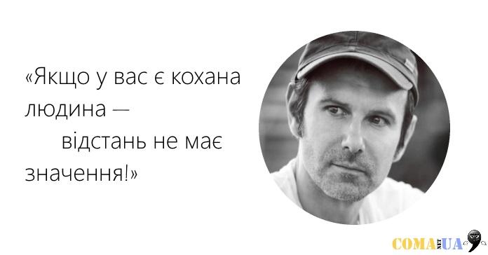 Вакарчук12