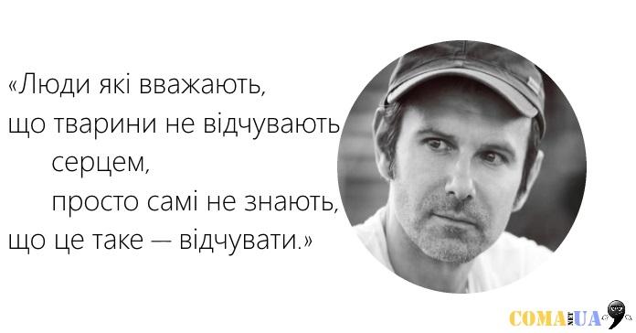 Вакарчук4