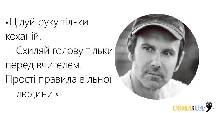 Вакарчук8