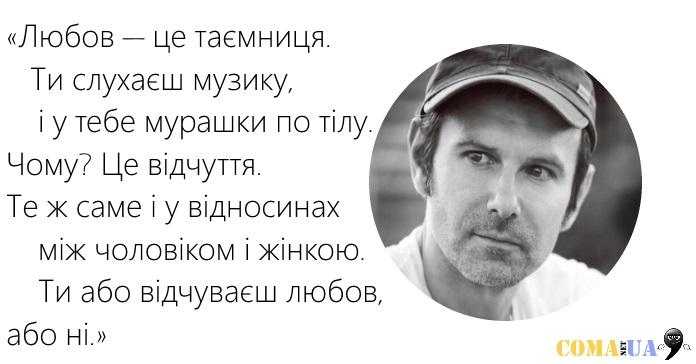 Вакарчук9