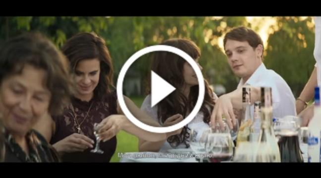 """В мережі з'явився перший тизер україно-словацького фільму """"Межа"""""""