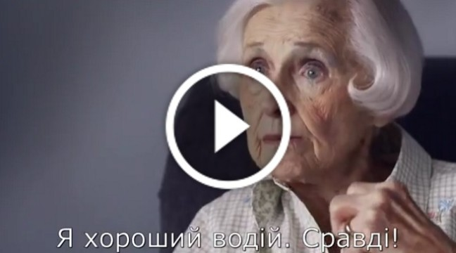 Прекрасна історія 98-річної Евелін, яка розгадала секрет радості життя