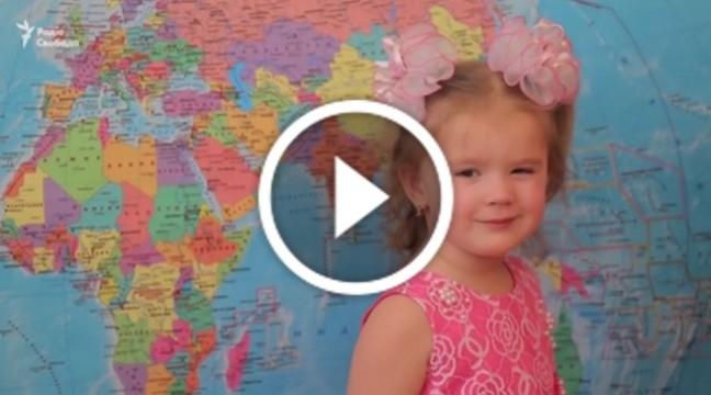 Новий рекорд! 3-річна українка показала на карті 414 географічних об'єктів світу