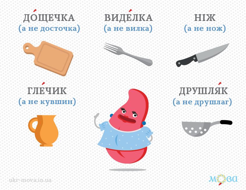 на_кухні_3