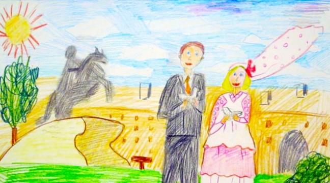 Що таке одруження з точки зору дітей