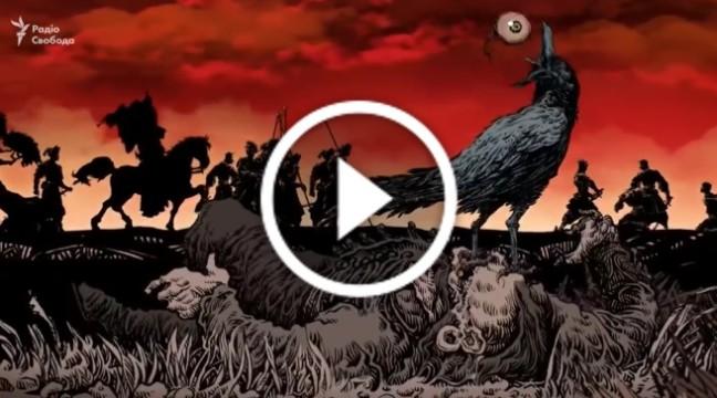 """Українцям покажуть мультфільм за """"Кобзарем"""" у стилі зомбі-хорору"""