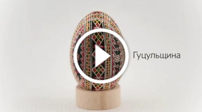 В мережі презентували відео, у якому показали писанки з усіх областей України