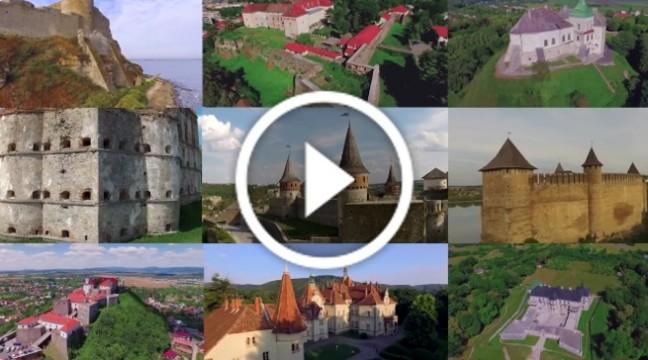 Фортеці та замки України з висоти пташиного польоту