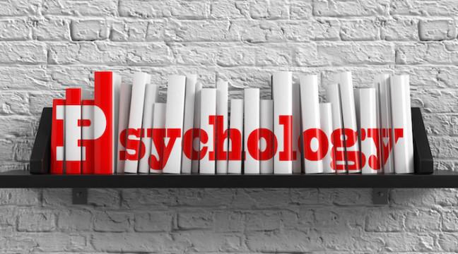 10 цікавих фактів з психології, які варто знати